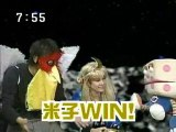 sakusaku 2003.12.05「ラップなジゴロウ。」サクサク超人対決 4/4