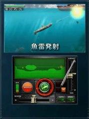 Gameplay Trailer de Steel Diver