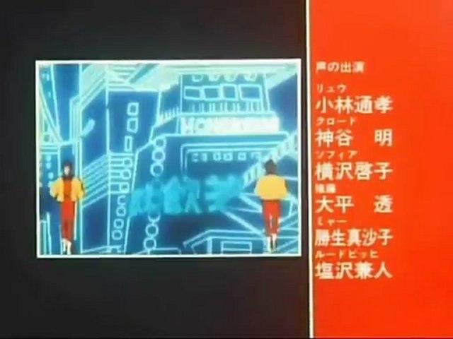 未来警察ウラシマン OP ED 【HD】