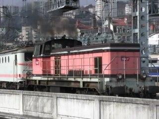 Perrache SNCF