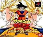 "Retrotest ""DragonBall Z Ultimate Battle 22"" (PSX, Saturn)"
