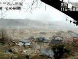 Japon : la pire tragédie depuis la Seconde guerre mondiale