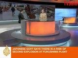 Japan nuclear power plant problems - Япония. Проблемы на АЭС