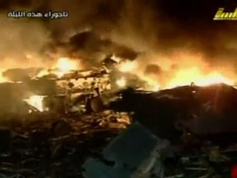Libyan base 'hit by coalition air strike'