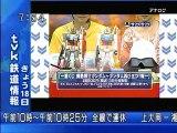 sakusaku 110318 4 一番くじ 機動戦士ガンダム~ガンダム再び立つ!編~