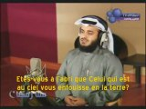 Sourate La royauté (Al-Mulk) Al Afasy sous-titrée