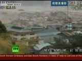 Japon hélicoptère vue aérienne de la vague
