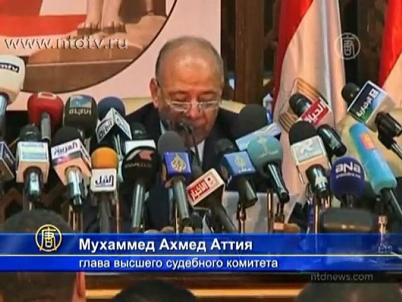 Оглашены результаты знакового референдума в Египте