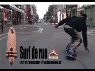 surfboard nunchaku