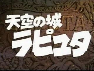 天空の城ラピュタ OP ED 【HD】