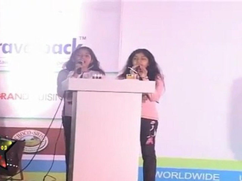 Child reach International NGOs Event