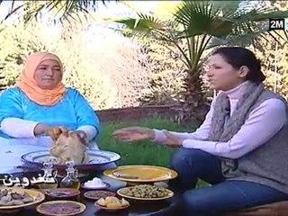 Chhiwat bladi tighdouine