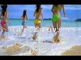 Supermodel Yuri Ebihara in bikini run/ Shiseido Anessa