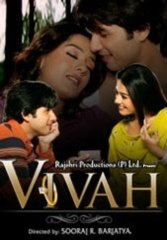 Vivah - Superhit Family Drama - Full length Movie - Shahid Kapoor & Amrita Rao