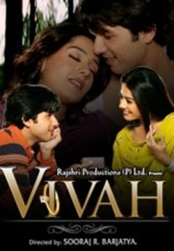 Vivah - Superhit Family Drama - Full length Movie - Shahid Kapoor & Amrita Rao