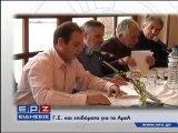Δελτίο ειδήσεων 30.03.2011