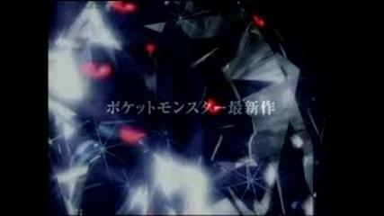 Pokemon Diamond Pearl Trailer JAP