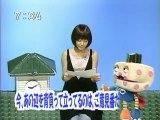 sakusaku 2004.02.23「カエラちゃん、番組を仕切る!? 王様ジゴロウ 1/4