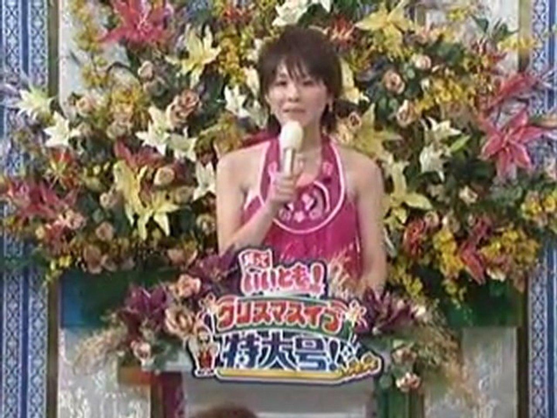 笑っていいとも特大号2008 ものまね歌合戦 1/3 - 動画 Dailymotion