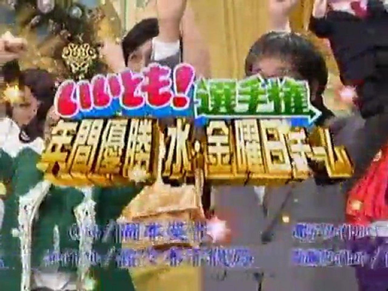 笑っていいとも特大号2008 ものまね歌合戦 3/3 - 動画 Dailymotion