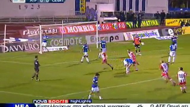 Atromitos - Olympiakos 0-1 (30_10_09)