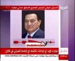 أسمع اول كلمة للرئيس محمد حسني مبارك بعد التنحي