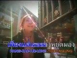 Briohny Kate - Mong nai ngae dee