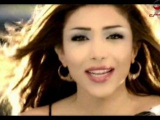 New arabic Video Clip - Arwa - giytek 2011