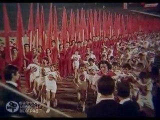 Notre camarade Tito (extrait) un film de Robin Hunzinger