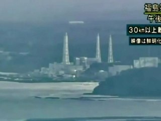 Giant UFO Hovering Over Fukushima Nuclear Plant, April 12