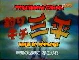 Générique De La Série Paul Le Pécheur VO 2001 Mangas