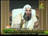 Mohamed Hassan   Le Châtiment de Celui qui Calomnie un Croyant !