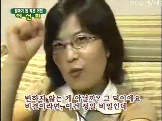 Presenting Lee Sun Hee's House