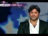 Wael Kfoury - Law 7obna Ghalta NEW 2011