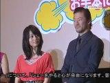 [2011.04.30] Kore de ii no da!! press con (jijipress)