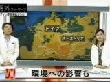チェルノブイリ原発 事故から25年①