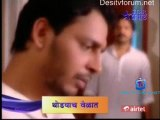 Tujha Vin Sakhya Re - 2nd May 2011 Video Watch Online Pt-3