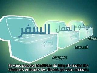 Fattabiouni Ep 1 - La Basmallah