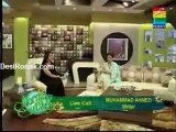 Morning With Hum 3 may Part 4
