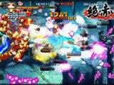 Akai Katana Shin - Akai Katana Shin - Japanese Missiles ...
