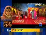 Looteri Dulhan - 4th May 2011 Video Watch Online Part4