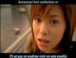 Aya Matsuura - Watarasebashi Subtitulado