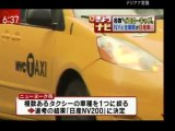 newcabs