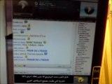 Byt AL7ikma song chanson  2011   sami 1 _5 maroc morocco بيت الحكمة بالتالك المغرب