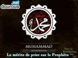 Le Mérite de Prier sur le Prophète [2/3] - Dourous.net