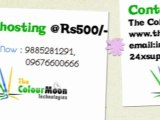 web designing vizag,web hosting vizag,bulk sms vizag,voice call vizag,web designing in vizag,flash website designing vizagcall9885281291