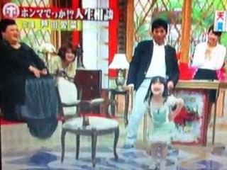 芦田愛菜 KARAダンス