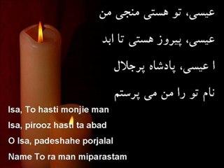 4 Farsi worship songs  چهار آهنگ پرستش فارسی