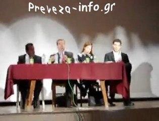 Αλ Μητρόλπουλος για το μνημονιακό ασφαλιστικό ( Πρέβεζα) Part 2