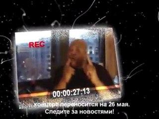 M.O.P. (Mash Out Posse) Перенос концерта на 26 мая Санкт-Петербург